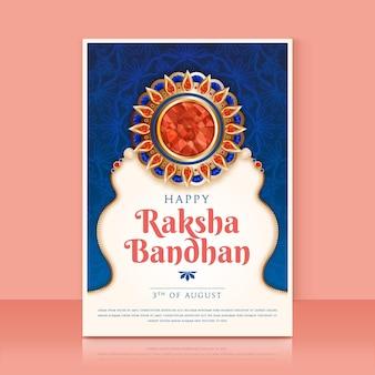 Realistic raksha bandhan greeting card