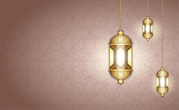 リアルなラマダンの背景、黄金のランタン。