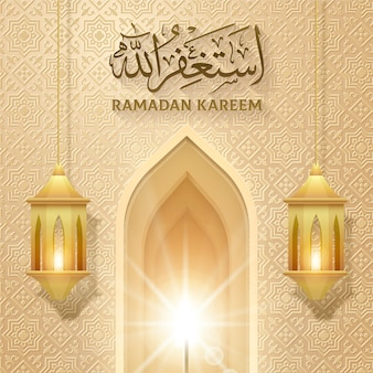 Realistic ramadan kareem background with candles