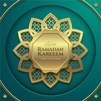 Реалистичная иллюстрация рамадан карим