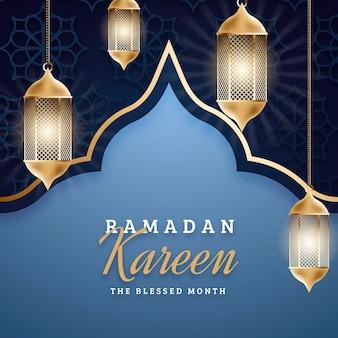 Realistic ramadan kareem illustration