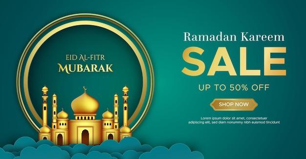 Реалистичный шаблон продажи баннера рамадан карим