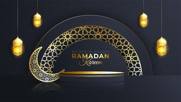 Реалистичный баннер продажи рамадан карим с 3d подиумом