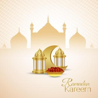 Realistic ramadan mubarak festival with elegant white and golden luxury ornamental on white background