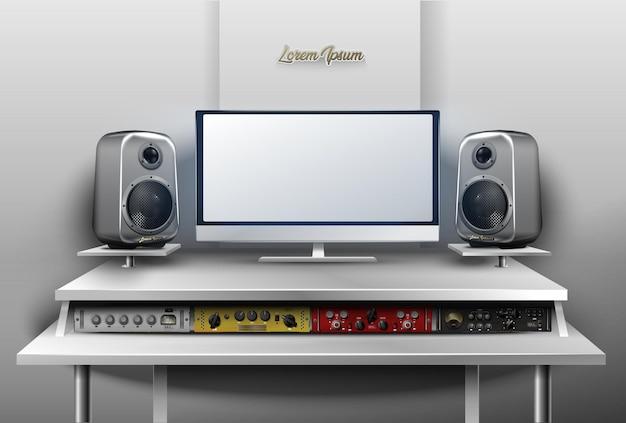 현실적인 녹음 스튜디오.