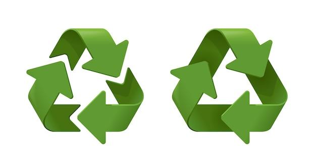 現実的なリサイクルシンボルセット。白い背景の上の3d緑のアイコン