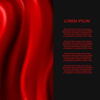 リアルな赤い絹織物の抽象的な背景テンプレートデザイン