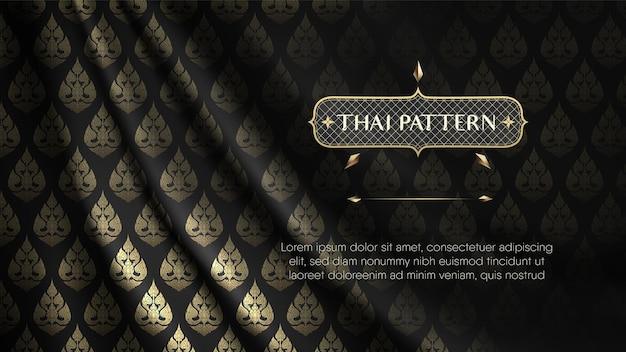 Реалистичная штора из шелковой ткани с черным и золотым рисунком тайских цветов