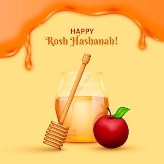 Realistic rosh hashanah concept