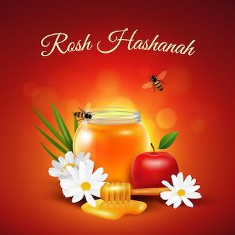 Cibo realistico di rosh hashanah Vettore gratuito