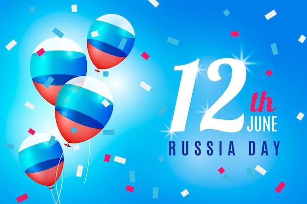 풍선 현실적인 러시아 하루 배경