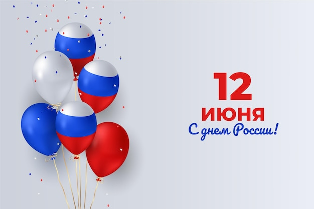 Realistic russia day background with balloons
