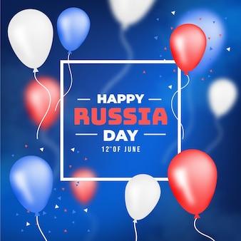 風船と現実的なロシアの日の背景