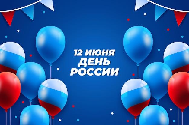 現実的なロシアの日の背景