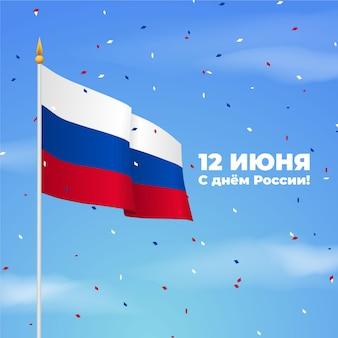 Realistic russia day celebration