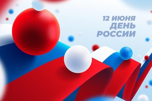 現実的なロシアの日のコンセプト