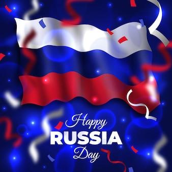 현실적인 러시아 날 개념