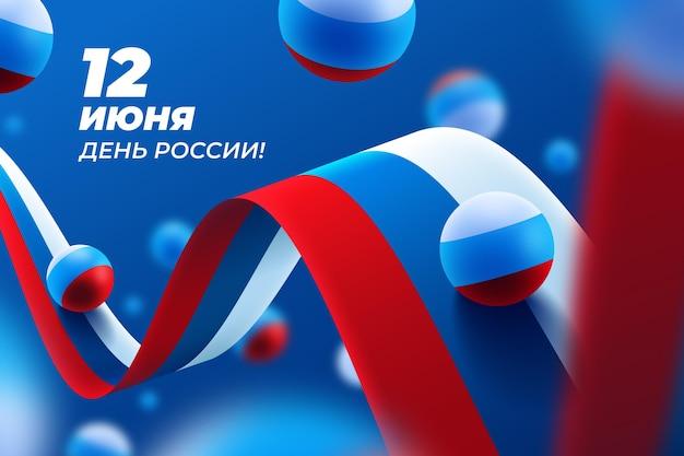 Realistic russia day concept