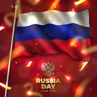 Realistic russia day