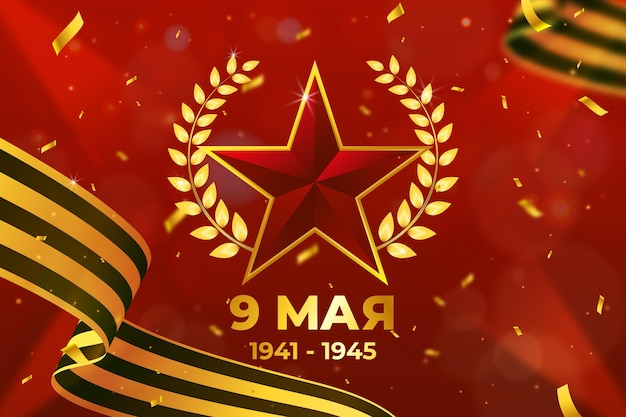 Realistic russian victory day illustration