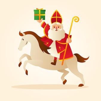 リアルな聖ニコラスの日のイラスト
