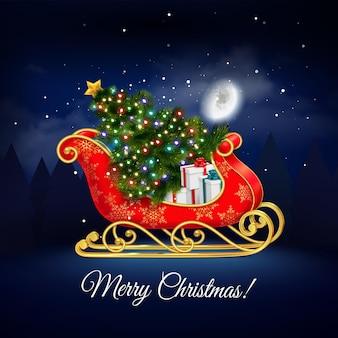 ギフトボックスとクリスマスツリーのあるリアルなサンタそり