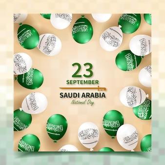 現実的なサウジアラビア建国記念日ソーシャルメディア投稿