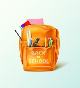 Реалистичная школьная сумка с канцелярскими принадлежностями