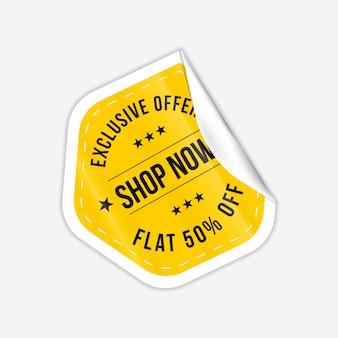 현실적인 상점 이제 노란색 둥근 종이 접기 노트 곡선 모서리가있는 접착 쿠폰 접기 스티커