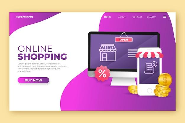 リアルなショッピングオンラインランディングページ