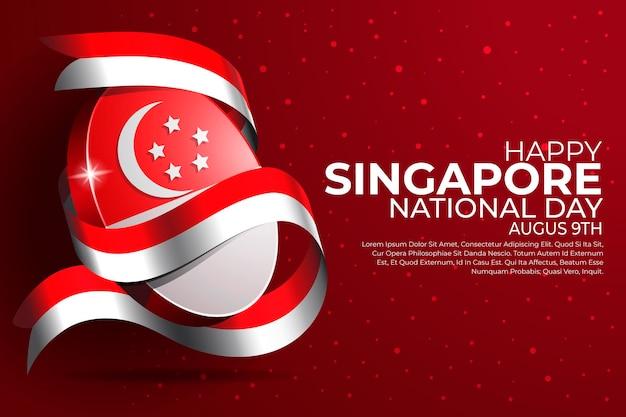 현실적인 싱가포르 국경일 그림