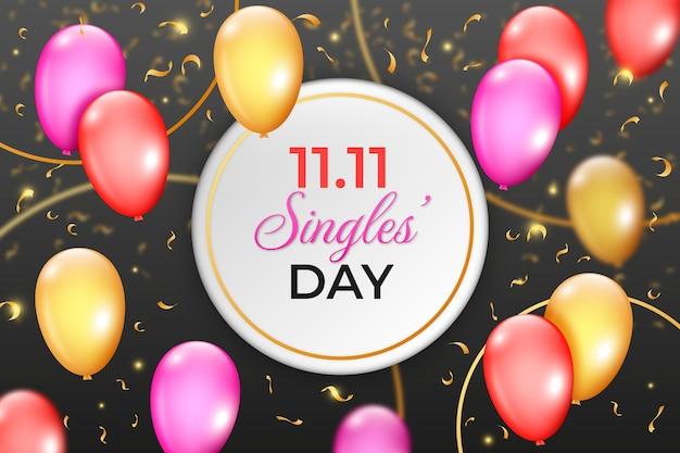 Реалистичный фон дня сингла