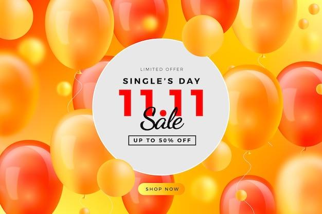 현실적인 싱글의 날 판매 그림