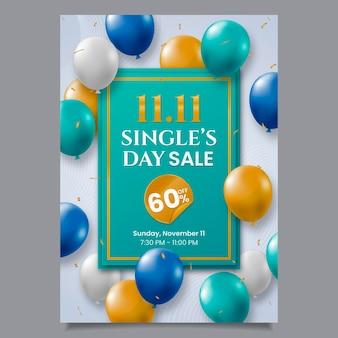 Реалистичный шаблон вертикального плаката дня сингла