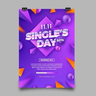 현실적인 싱글의 날 세로 포스터 템플릿