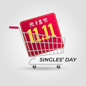 Realistic singles' day illustration