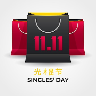 Realistic singles' day shopping bags