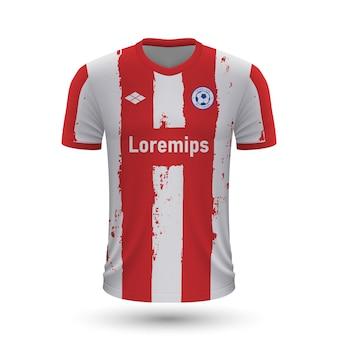 リアルなサッカーシャツアトレティコマドリード2022、ジャージテンプレート
