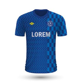 リアルなサッカーシャツチェルシー2022、フットバルのジャージテンプレート