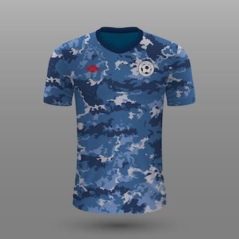 リアルなサッカーシャツ、サッカーキットのジャージテンプレート
