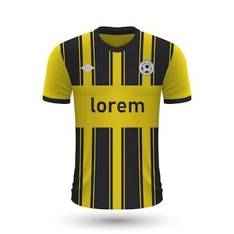 현실적인 축구 셔츠 vitesse 2022, 축구용 저지 템플릿