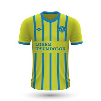 현실적인 축구 셔츠 waalwijk 2022, footba용 저지 템플릿