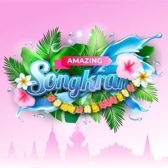 Sfondo realistico songkran