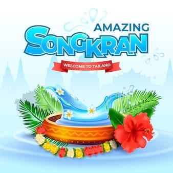 Realistic songkran background