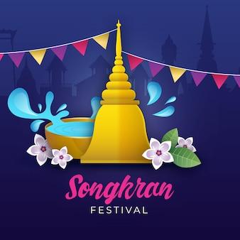 Realistic songkran concept