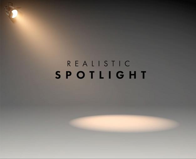 ステージが真っ白に光るリアルなスポットライト。スタジオ。照明効果フォームプロジェクター、スタジオ照明用プロジェクターのイラスト