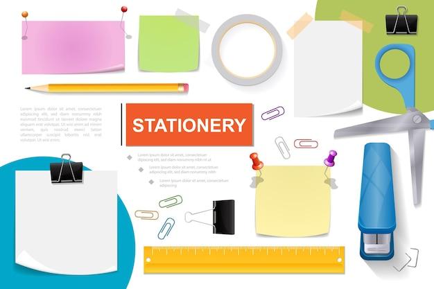 Реалистичная композиция канцелярских элементов с чистыми листами бумаги, линейка, кнопки, ножницы, степлер, карандаш, скрепка, скотч, наклейки, иллюстрация,