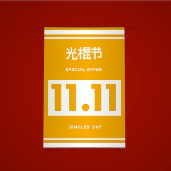 Realistic style singles' day label