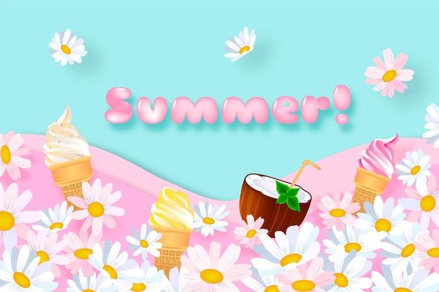 現実的な夏の背景コンセプト