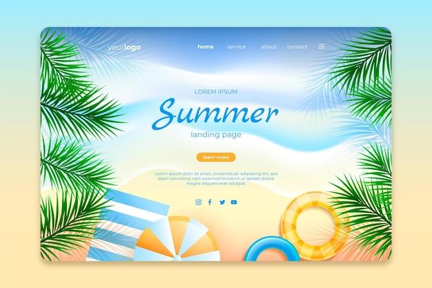 リアルな夏のランディングページテンプレート
